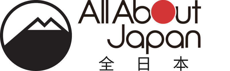 All About Japan